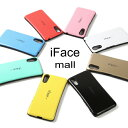 iFace mallTPUクリアケース Xperia XZ (SO-01J/SOV34/601SO)/ Xperia XZs(SO-03J/SOV35/602SO)……