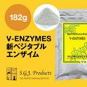 【SGJプロダクツ】 新ベジタブルエンザイム LLサイズ(182g)(犬・猫用)(お腹のために…
