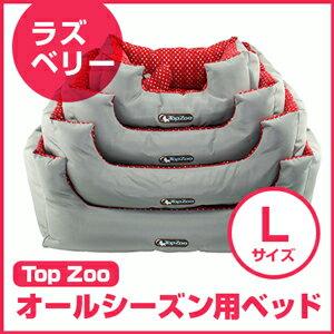 TopZooDODOCOSYドゥドゥコージラズベリーLサイズ【大型犬用】
