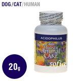 アズミラ Azmira アシドフィラスパウダー 20g(犬 猫用) 【サプリ サプリメント 犬 猫 ペット ラクトース アシドフィラス菌】