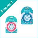 【Rosewood】バイオセーフ パピー リング 【ブルー】【ピンク】