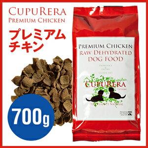 CUPURERA エクストリーム プレミアム チキン 700g
