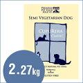CUPURERA|CLASSICセミベジタリアン・ドッグ2.27kg