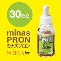 ミナスプロン30cc入り(犬・猫・小動物用)【サプリメント】【ドッグフード・ペットフード】