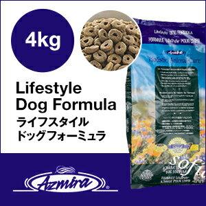 最高品質の素材から作られたドッグフードアズミラ Azmiraライフスタイルドッグフォーミュラ4kg...