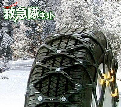 ソフト99救急隊ネット非金属・樹脂タイヤチェーン SOFT99