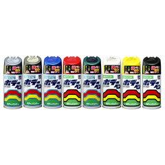 ボディやバンパーのキズ消し・塗装に使う車の補修用スプレータイプ塗料ソフト99 bp【塗料・ペ...