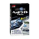 ソフト99 LIGHT ONE(ライトワン) <透明樹脂パーツ専用クリーナー> soft99