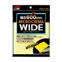 ソフト99【洗車用品】マイクロセーマワイド(サイズ340mm...