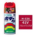ソフト99 ボデーペン(スプレー塗料) M-536 【マツダ・41V・...