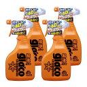 ソフト99 解氷ガラコ トリガー 4個セット soft99【解氷剤】【撥水剤】