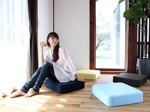 立ったり、座ったり、あぐらもらくらく♪腰痛・膝痛・床ズレに!【純日本製100%】プレゼントに...