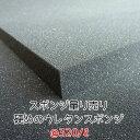 【あす楽対応】「直送」三菱マテリアル SED2040KPG コーティング SED-2040KPG 677-2323 【キャンセル不可】