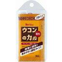 ウコンの力 顆粒 1.5g×3袋 ハウスウエルネスフーズ【RH】