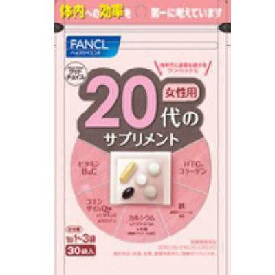 サプリメント, その他 FANCL 20 1030 30(15)