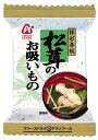お吸い物 松茸のお吸い物 3.0g×10食 アマノフーズ【TM】