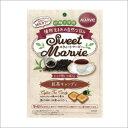 スウィートマービー 紅茶キャンディ 49g H+Bライフサイエンス 飴 低カロリーキャンディ 4800円(税別)以上お買い上げで送料無料【RH】