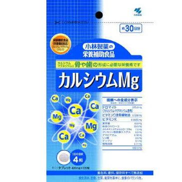 カルシウムmg 120粒 小林製薬【RH】