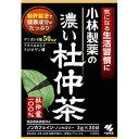 小林製薬の濃い杜仲茶 3g×30袋(煮出し用) 小林製薬【RH】