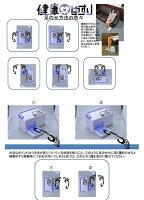 指定管理医療機器家庭用電気マッサージ器健康ゆすり株式会社トップラン