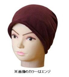 【メール便 送料185円】綿パイルのシングルワッチ エンジ C016 医療用帽子 帽子 PEER【PE】