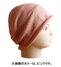 【メール便 送料185円】綿の裾ロールワッチ(つまみ柄) 黒 C012 帽子 医療用帽子 PEER【PE】