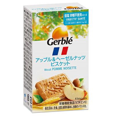 ジェルブレ Gerble アップル&ヘーゼルナッツ ポケットサイズ 57.5g 砂糖不使用 大塚製薬 栄養機能食品【RH】