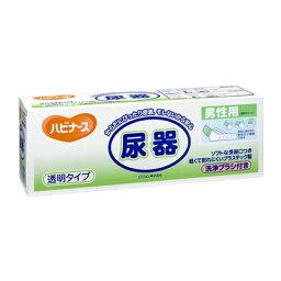 ハビナース尿器男 1個 ピジョン【PI】