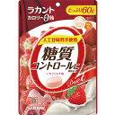 ラカント カロリーゼロ飴 いちごミルク味 60g サラヤ【RH】 その1