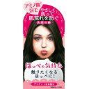 ほっぺの気持ち 洗顔石鹸 75g ペリカン石鹸【PT】