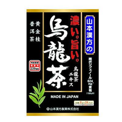 茶葉・ティーバッグ, 中国茶  8g24 PT