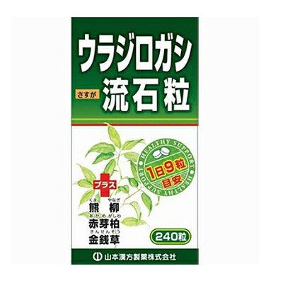 茶葉・ティーバッグ, 植物茶  240 PT