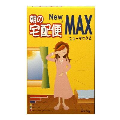 茶葉・ティーバッグ, 植物茶  New MAX 24 PT