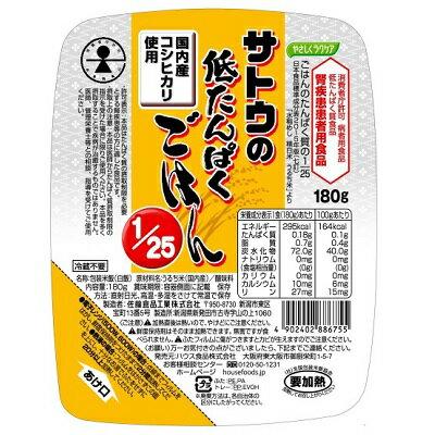 健康食品, 特別用途食品  125 180g20 YS