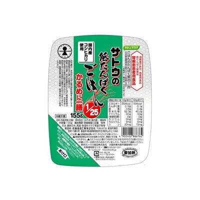 健康食品, 特別用途食品  125 155g20 YS