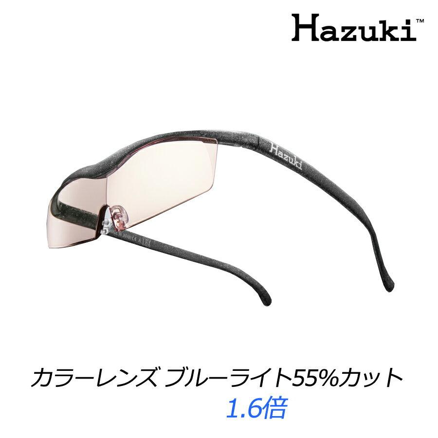 眼鏡・サングラス, 老眼鏡  55 1.6RH