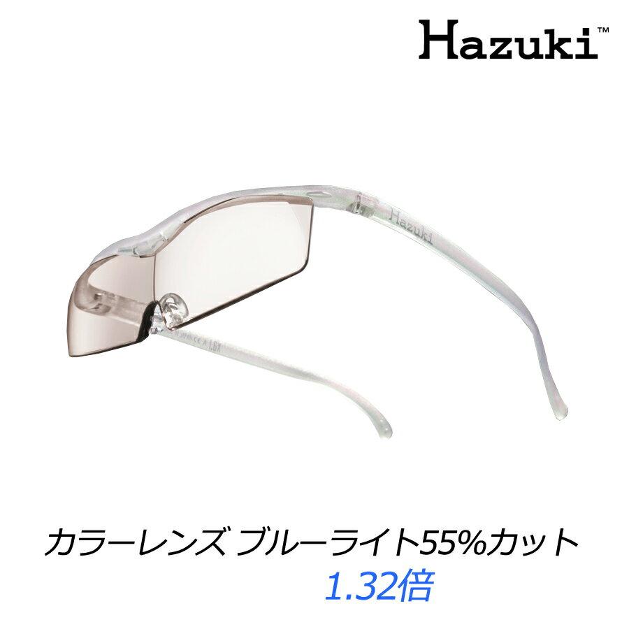 眼鏡・サングラス, 老眼鏡  55 1.32 RH