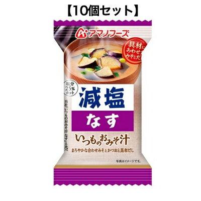 和風惣菜, みそ汁  9g10 TM