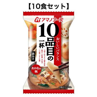 和風惣菜, みそ汁 10 () 10g10TM