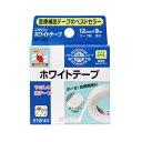 ニチバンホワイトテープ 12mm×9m W129 ニチバン【RH】