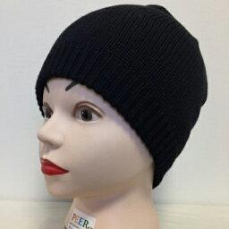 裏ボア付き 綿帽子 黒 C007 帽子 医療用帽子 PEER【PE】