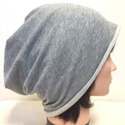 綿の深々帽子 グレー C027 帽子 医療用帽子 PEER【PE】