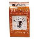 DECACOコロンビア ドリップバッグ 7個入【KC】デカコ デカフェ カフェインレス【店頭受取対応商品】