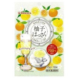 柚子はっさく 15g×10本入 今岡製菓【RH】