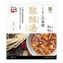 訳あり賞味期限 2020/10/3 くらしの和漢 酸辣湯スープ 3袋 永谷園 その1