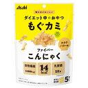 リセットボディ もぐカミファイバー こんにゃくホタテバター味 5g×5袋 アサヒグループ食品【RH】