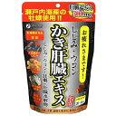 しじみウコンかき肝臓エキス 80粒 ファイン【RH】