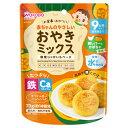 赤ちゃんのやさしい おやきミックス 鶏レバーとかぼちゃ 70g アサヒグループ食品 ベビーフード【R