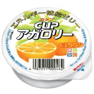 キッセイ カップアガロリー オレンジ 24個セット 低たんぱく ゼリー ゼリーカップ 4800円(税別)以上お買い上げで送料無料【YS】