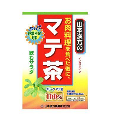 山本漢方 マテ茶 100% 2.5g×20包 山本漢方 水出し ティーバッグ【RH】